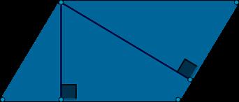 Задачи по параллелограмму с условием и решением олимпиадные задачи 8 класс сборники с решениями
