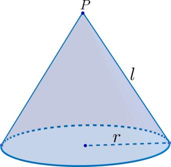 Стереометрия решение задач конус решение задач с логарифмом степени