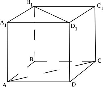 Решение задач по стереометрии онлайн задачи по хронологии с решением